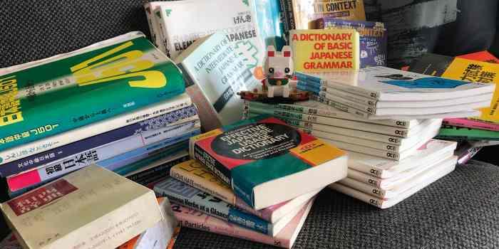 como estudiar la lengua japonesa
